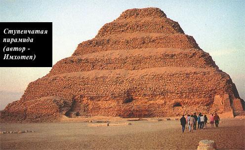 Культура и наука древнего египта