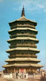 Культура и наука Китая в Средние века История Архитектура в Китае