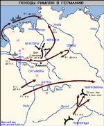 Римские легионы под командованием Юлия Цезаря нанесли поражение войску Ариовиста и отбросили германские племена за...