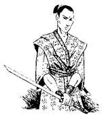 Военное искусство японии в средние